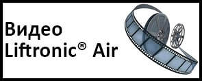 video AIR russo
